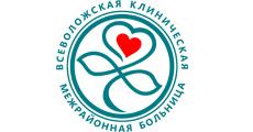 Всеволожская больница - участник первого этапа приоритетного проекта